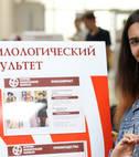Приемная комиссия ЧелГУ начала работу: где узнать информацию о поступлении и учебе