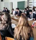 Челябинское молодёжное отделение Российского общества политологов провело круглый стол «Молодёжь в политических процессах современной России»