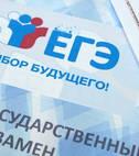 Преподаватели ЧелГУ приняли участие в проверке ЕГЭ по истории