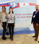 Международники историко-филологического факультета приняли участие в авторитетном научном форуме по проблемам Арктики в Санкт-Петербурге